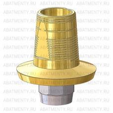 Титановое основание TiN аналог конусных GEO, совместимое с Straumann SynOcta WN